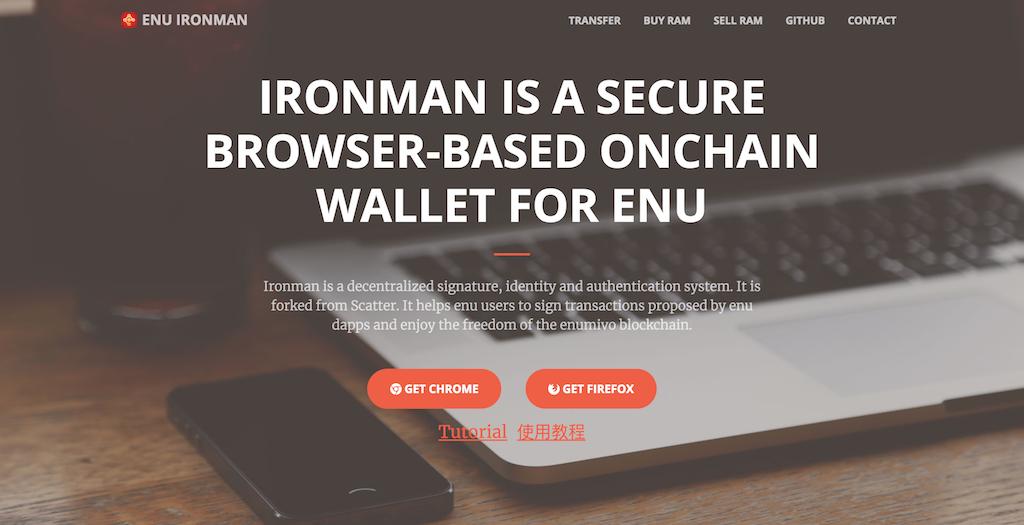 Tools | 在 Enumivo (ENU) 上如何买卖 RAM?
